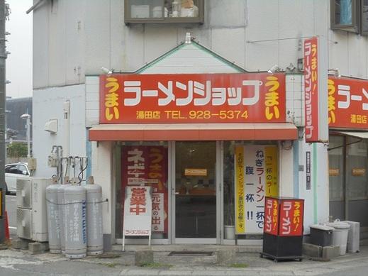 2018_12_01_01.JPG