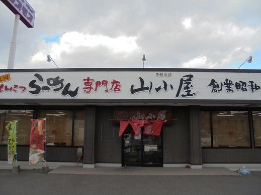 2019_01_04_01.JPG