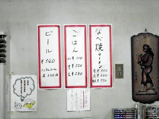 2019_04_12_02.JPG