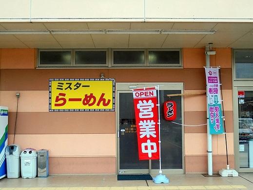 2019_04_29_01.JPG