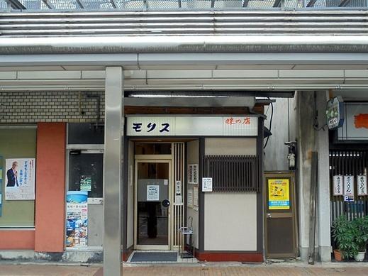 2019_07_08_01.JPG