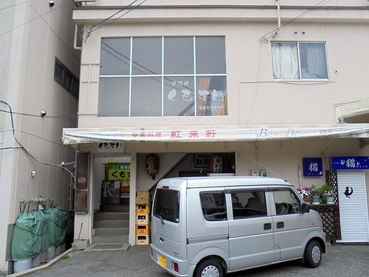 2019_07_09_01.JPG