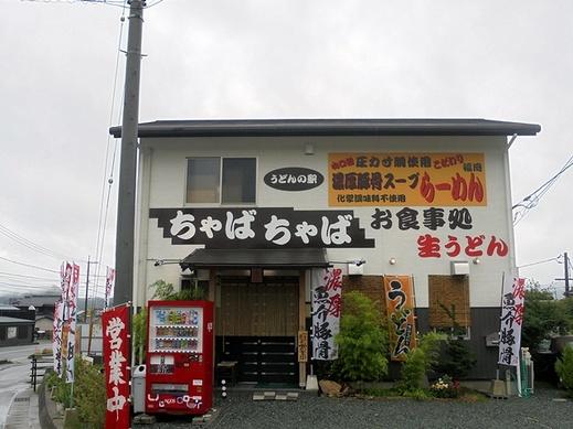 2019_07_20_01.JPG