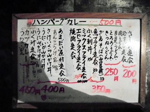2019_08_08_04.JPG