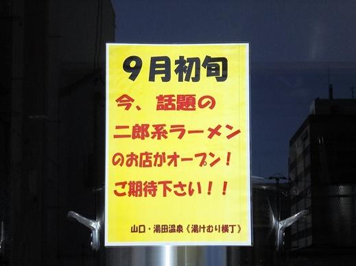2019_08_12_01.JPG
