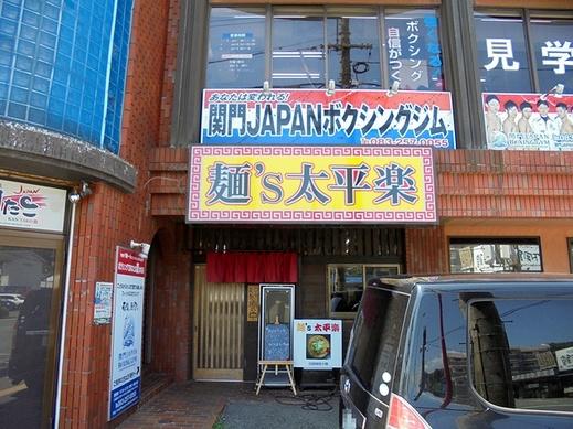 2019_08_18_01.JPG