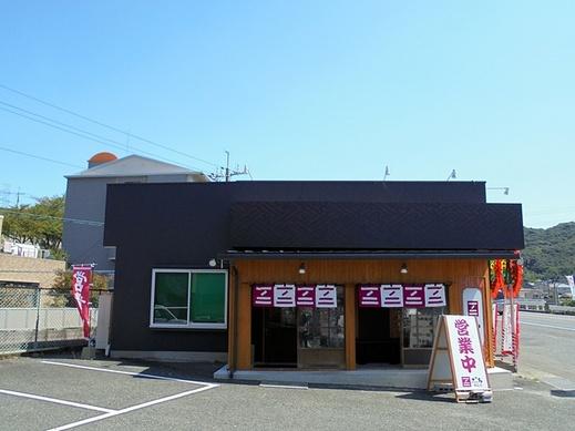 2019_09_16_01.JPG