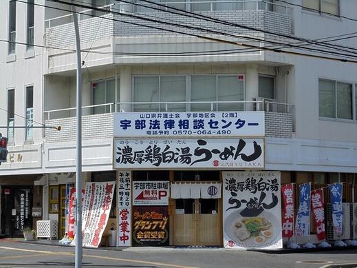 2019_09_23_01.JPG