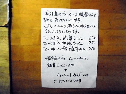 2019_10_07_03.JPG