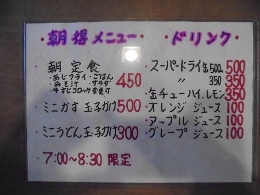 2019_10_26_05.JPG