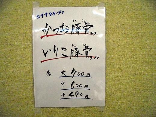 2019_10_27_05.JPG
