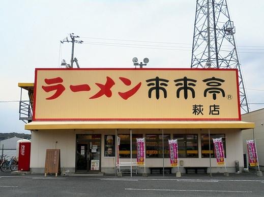2019_11_15_01.JPG