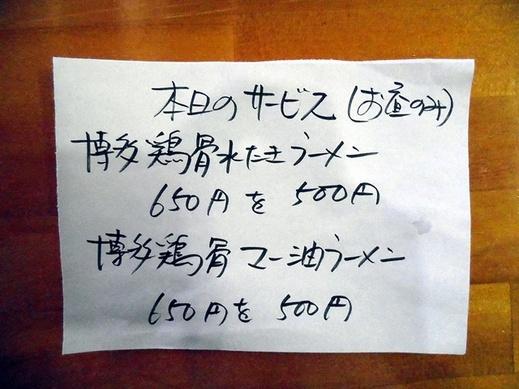 2019_12_06_04.JPG