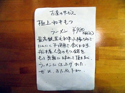 2019_12_06_05.JPG