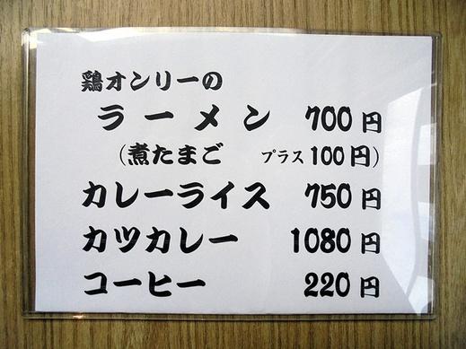 2020_02_16_02.JPG