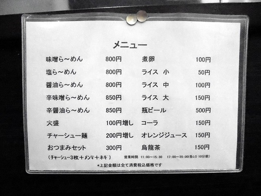 2020_03_07_02.JPG