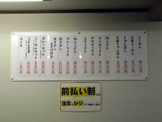 2020_03_15_02.JPG