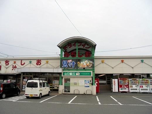 2020_04_02_01.JPG
