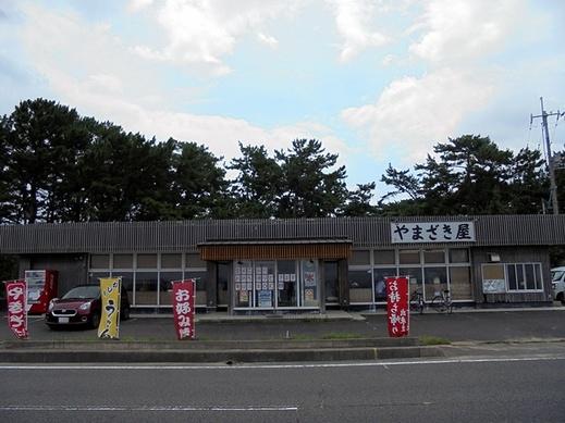 2020_07_19_01.JPG