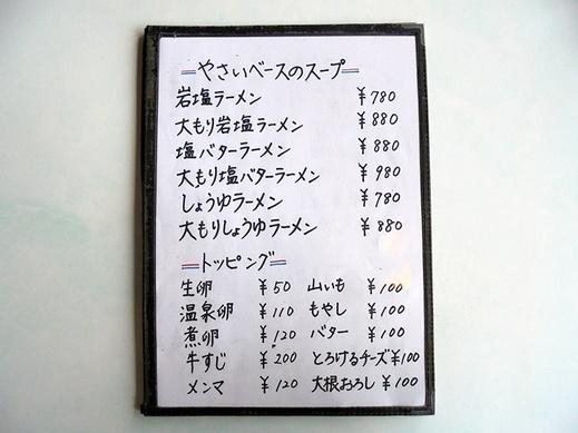 2020_08_19_04.JPG