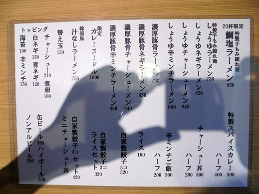 2020_08_30_02.JPG