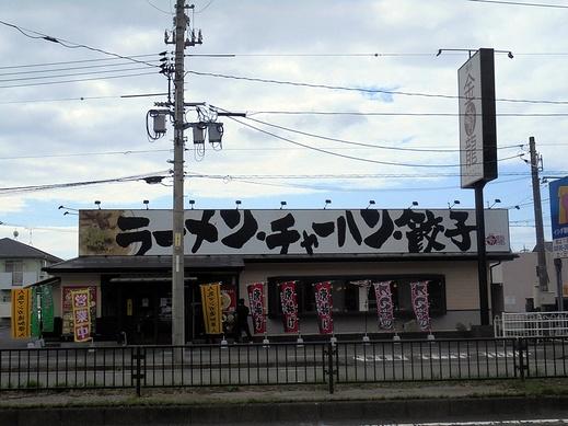 2020_10_18_01.JPG